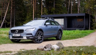 209976_volvo_cars_pop_up_cross_country_house