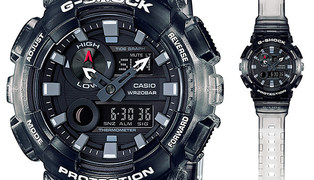 Casio-gshock-watch-semi-transparent-gax-100msb-1a-p