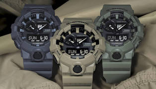 Casio-g-shock-ga-700uc-utility-color-1 (1)
