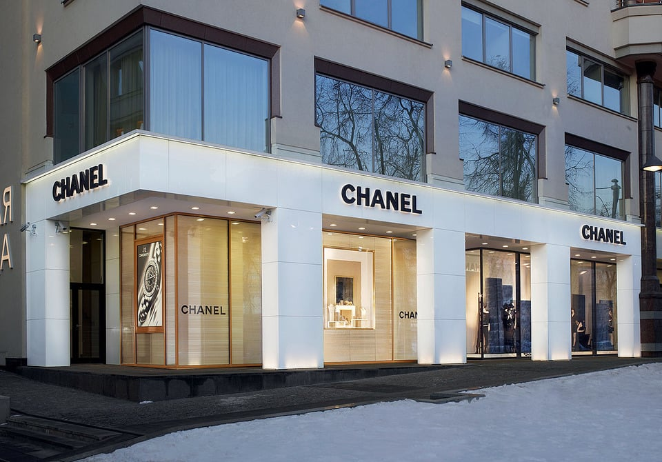 Магазин Одежды Chanel